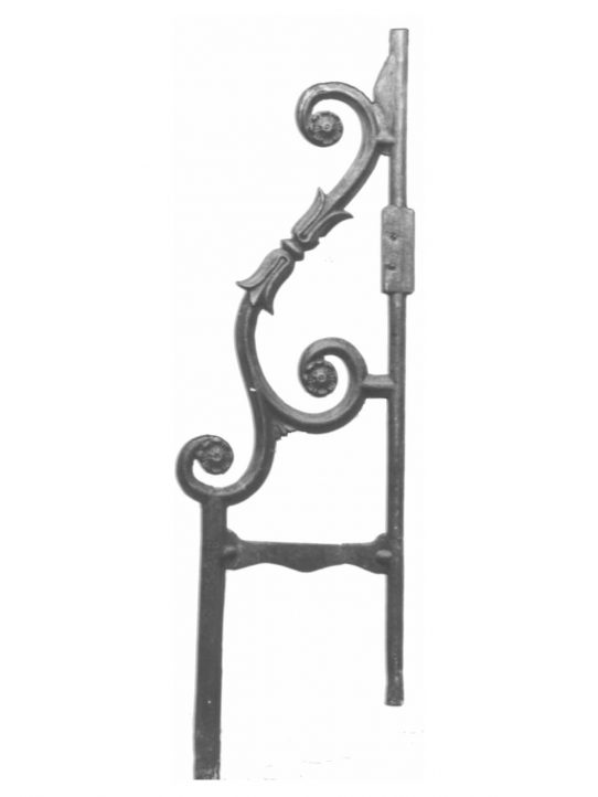 BSC13002 Metal Railing Backstay