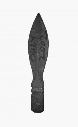 BSC7026 Railing Head Spear